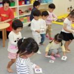 Kindergarten(左)