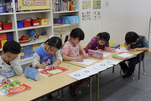 Weepee英語スクール小学1年生~3年生クラス