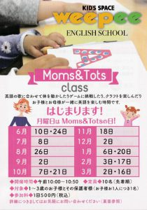 Moms&Tots