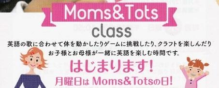 Moms&Tots_s