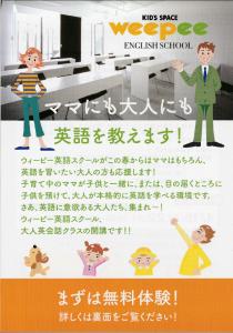 大人英語01