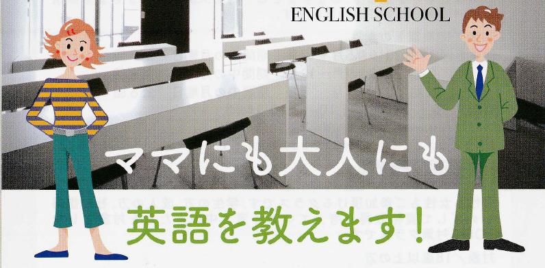 大人英語03